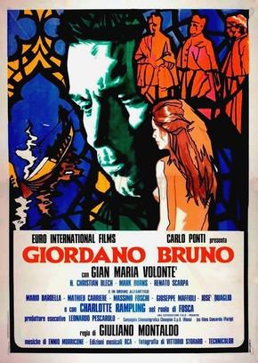 Giordano-Bruno-1973