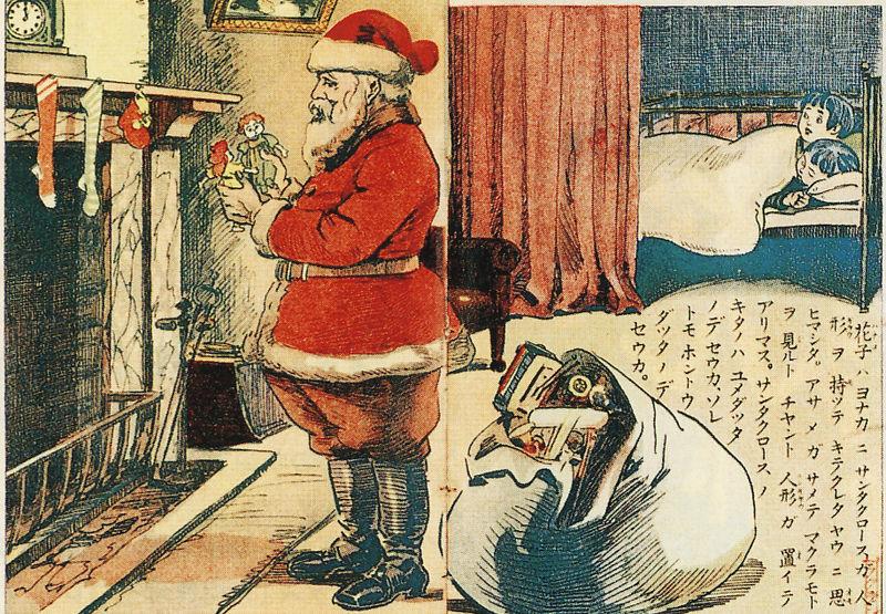 800px-1914_Santa_Claus.jpg